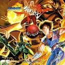 【中古】アニメ系CD ストライダー飛竜 〜G.S.M.カプコン2〜アルフ ライラ ワ ライラ