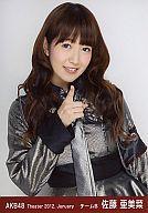 【中古】生写真(AKB48・SKE48)/アイドル/AKB48 佐藤亜美菜/上半身/劇場トレーディング生写真セット2012.January