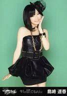 【中古】生写真(AKB48・SKE48)/アイドル/AKB48 島崎遥香/膝上/CD「キミが思ってるより…」ホールVer....