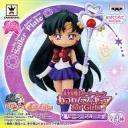 【中古】フィギュア セーラープルート 「美少女戦士セーラームーン」 Girls Memories あつめてフィギュア for Girls3
