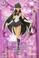 【中古】フィギュア セーラープルート 「美少女戦士セーラームーン」 Girls Memories figure of SAILOR PLUTO