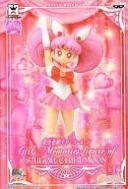 【中古】フィギュア セーラーちびムーン 「美少女戦士セーラームーン」 Girls Memories figure of SAILOR CHIBI MOON