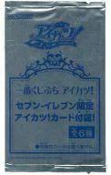 【中古】トレカ 一番くじぷち アイカツ! セブンイレブン分限定 アイカツ!カード