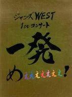 【エントリーでポイント最大19倍!(5月16日01:59まで!)】【中古】パンフレット(ライブ・コン