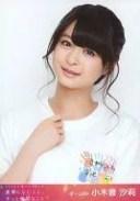 【中古】生写真(AKB48・SKE48)/アイドル/SKE48 小木曽汐莉/バストアップ/DVD「春コン 2013 変わらないこと。ずっと仲間なこと」特典