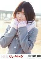 【中古】生写真(AKB48・SKE48)/アイドル/NGT48 清司麗菜/「みどりと森の運動公園」/CD「シュートサイン」劇場盤特典生写真