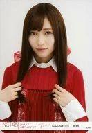 【中古】生写真(AKB48・SKE48)/アイドル/NGT48 山口真帆/上半身/CD「青春時計」(2017.5.7 京都パルスプラザ大展示場)握手会会場限定ランダム生写真