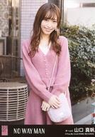 【中古】生写真(AKB48・SKE48)/アイドル/NGT48 山口真帆/「夢へのプロセス」/CD「NO WAY MAN」劇場盤特典生写真