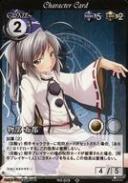 【中古】アニメ系トレカ/Phantom Magic Vision/Starlight Glory(第11弾) No.929 : 物部 布都