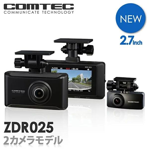 【12/13発売の新商品】ドライブレコーダー 前後2カメラ コムテック ZDR025 ノイズ対策済