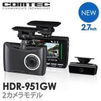 【新商品】ドライブレコーダー 前後車内2カメラ コムテック