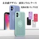 iPhone12 ケース 12Pro 12miniケース iPhoneSE 第2世代 シリコン リング付き 放熱性抜群 TPU ……