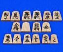 将棋駒 斧折 上彫駒