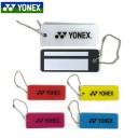 ヨネックス(Yonex)IDタグ(キーホルダー、ネームプレート)[レッド、イエロー、ホワイト、ピンク、シアン](AC500)[M便 1/6](キー 鍵 お..