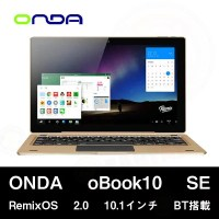 【10.1インチ 10.1型】ONDA oBook10 SE RemixOS 2.0 10.1インチ BT搭載【タブレット PC 本体】