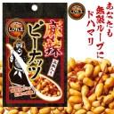 四川料理 しびれ王 麻辣ピーナッツ花椒入り 70g