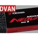 ADVAN 消しゴム(黒・1個) 品番:F1693 人気のアドバングッズ YOKOHAMA ヨコハマタイヤ