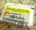みやぎや)太陽豆腐 もめん豆腐 300g 【冷蔵】