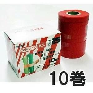 おすすめ園芸誘引結束機マックステープナーの本体・部品・テープの一覧【まとめ】 422
