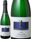 ゼクト ホスピティエン・リースリング・ブリュット Sekt.b.A [2011] トリアー慈善連合協会 <白> <ワイン/スパークリング>