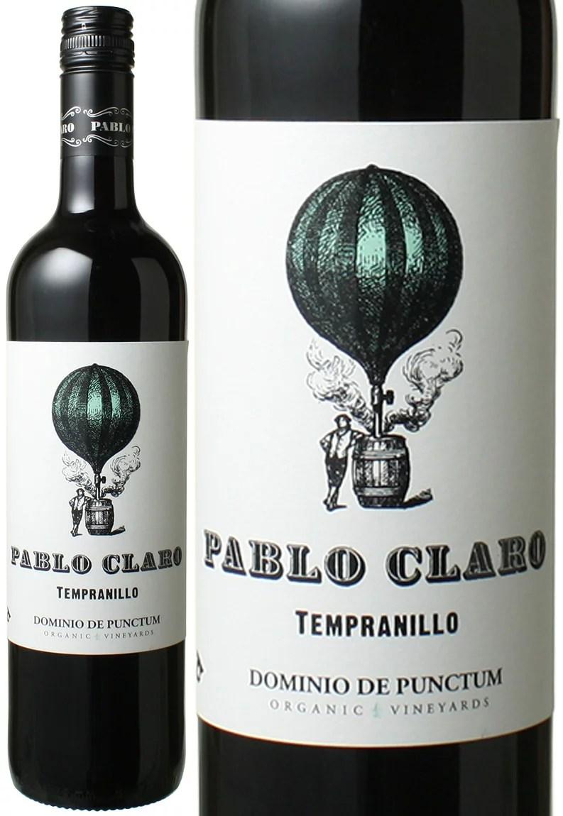 パブロ・クラロ テンプラニーリョ オーガニック ヴィノ・デ・ラ・ティエラ・デ・カスティーリャ [20