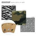 SWANS〔スワンズ〕 マルチレンズクリーナー/A-55〔HG〕〔SA〕【RSS】