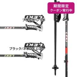 【期間限定送料無料クーポン】LEKI レキ スキー ポール・