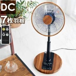 静音・省電力のDCモーター!【送料無料】扇風機 dc DCモ