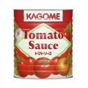 カゴメ・トマトソース#2(840g)