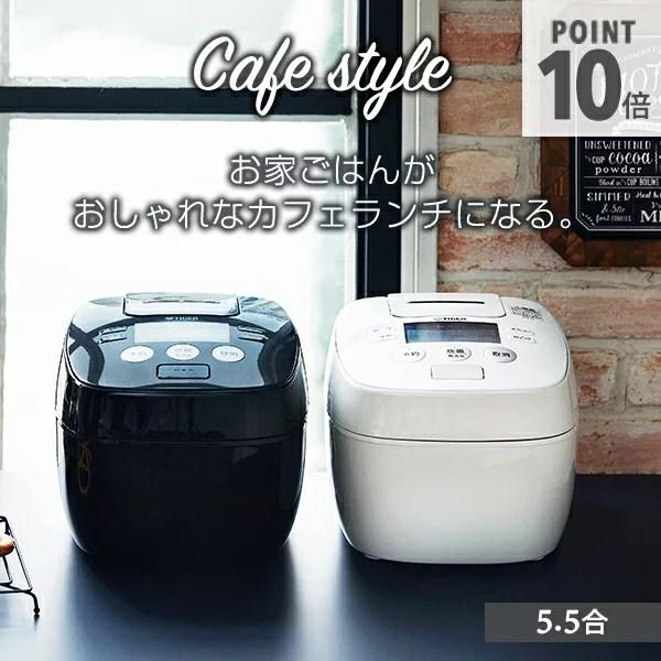 タイガー魔法瓶 圧力IH炊飯器 5.5合 土鍋 コーティング