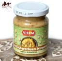 有機ひよこ豆ペースト フーマス / オーガニック スプレッド VITYAM スパイス アジアン食品 エスニック食材