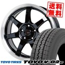 195/70R15 106/104L TOYO TIRES トーヨー タイヤ V02e ブイゼロツーイー G.speed P-03 ジースピード P-03 サマータイヤホイール4本セット