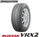 ブリヂストン ブリザック BLIZZAK VRX2 185/65R15 88Q BRIDGESTONE VRX2 スタッドレスタイヤ 冬タイヤ(タイヤ単品1本価格)