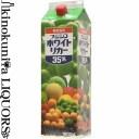 【紙パック入り】フジシロ ホワイトリカー 35% 1800ml / 中野BC /【和歌山県産】【果実酒】【梅酒】