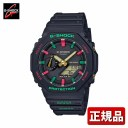 CASIO カシオ G-SHOCK Gショック ジーショックga-2100 カーボン 薄い 軽い メンズ 腕時計 ウィンタープレミアム 防水 ウレタン クオー..