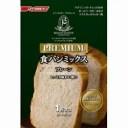 パナソニック SD-PMP10 プレミアム食パンミックス プレーン 1斤分×3