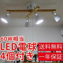 LED電球付き シーリングライト 洋風 和風 led 対応