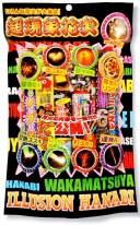 『超現象花火 NO5000』花火 セット セット花火 花火セット【単価2500円(税込)×1個】