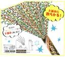 ステージスコールクラッカー「単価300円(税込)×10個」