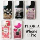 アイフォリア IPHORIA iPhone11Pro 対応 iphoneケース iphone11Proケース グリッター キラキラ……