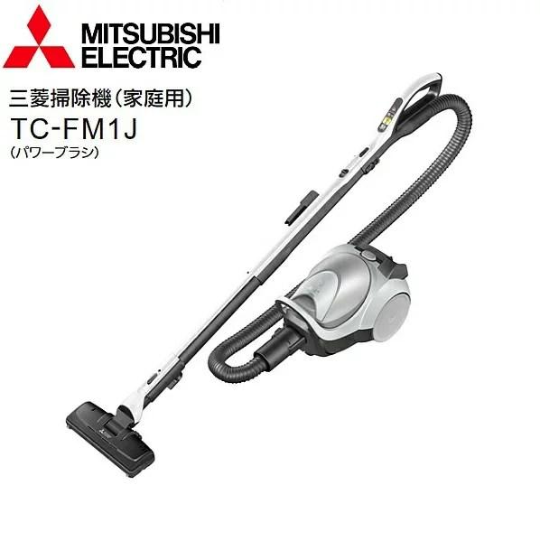 【送料無料】 掃除機 紙パック式 三菱 自走式パワーブラシ クリーナー MITUBISHI【RCP】