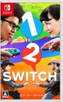 【Switch】1-2-Switch(ワン-ツー-スイッチ) あす楽対応