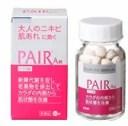 【第3類医薬品】大人のニキビ 肌あれに効く PAIR ペアA錠 (60錠) ツルハドラッグ