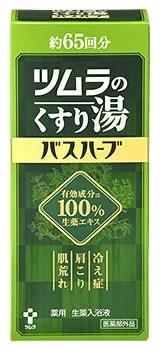 ツムラ ツムラのくすり湯 バスハーブ 約65回分 (650mL) 【医薬部外品】 ツルハドラッグ