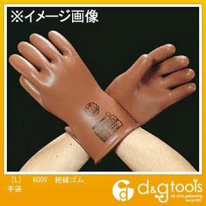 エスコ 600V絶縁ゴム手袋 L (EA640ZB-12)