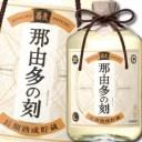 宮崎県・雲海酒造 25度本格そば焼酎 那由多の刻720ml×1本