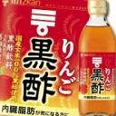 ミツカン りんご黒酢(6倍希釈)500ml×1ケース(全6本)