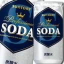 【送料無料】サントリー ソーダ200ml×2ケース(全60本)