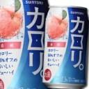 【送料無料】サントリー カロリ。 白桃350ml缶×3ケース(全72本)