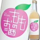 【送料無料】中埜酒造 國盛 もものお酒720ml×1ケース(全6本)